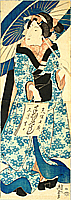 Eisen Ikeda 1790-1848 - Calligraphy and Umbrella