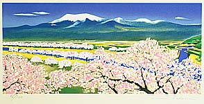 Shigeru Takeda born 1949 - Cherry Trees at a River Side