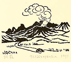 Unichi Hiratsuka 1895-1997 - Mt. Aso
