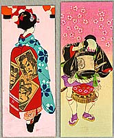 Unknown - Two Maiko and Kabuki Envelopes - #2