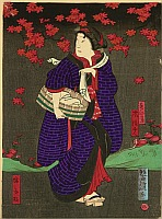 Yoshitaki Utagawa 1841-1899 - Carrying a Wash Tub - Kabuki