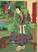 Yoshitaki Utagawa 1841-1899 - Green Samurai - Kabuki