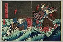 Yoshitaki Utagawa 1841-1899 - Horse in Ocean  - Kabuki