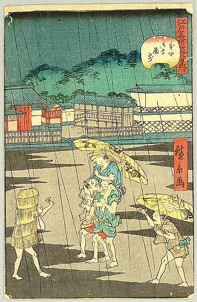 Hirokage Utagawa active 1855 - 65 - Three under One Umbrella  - Edo Meisho Douke Zukushi