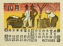 Shunichi Sawada fl.ca. 1930-80s - October - Calendar for 1966