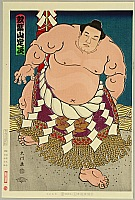 Daimon Kinoshita born 1946 - Grand Champion Futabayama - Sumo