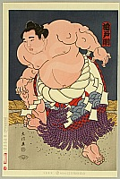 Daimon Kinoshita born 1946 - Grand Champion Kashiwado - Sumo