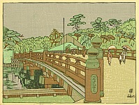 Junichiro Sekino 1914-1988 - Benkei Bridge