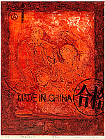 Wen Mujiang born 1970 - Red Tone No.6