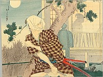 Eisen Tomioka 1864-1905 - Assassin
