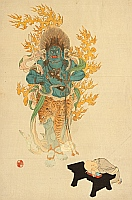 Eitatsu Koyama 1880-1945 - Fiery God