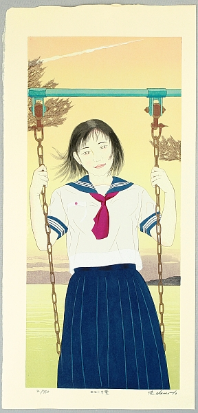 Ryusei Okamoto born 1949 - First Love, No. 32