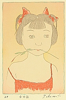 Ryusei Okamoto born 1949 - A Girl