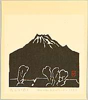 Unichi Hiratsuka 1895-1997 - Mt. Fuji at Daybreak