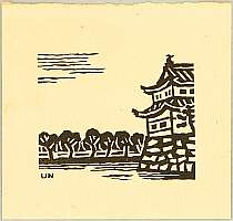 Unichi Hiratsuka 1895-1997 - Landscape C