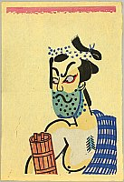 Yasu Kato born 1907 - Fashionable Man - Kabuki