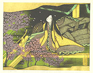 Shizuo Nishizawa 1912-1997 - Princess Wakamurasaki - The Tale of Genji