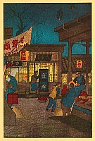 Elizabeth Keith 1887-1956 - Night Scene, Peking