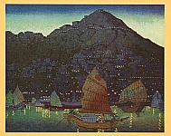 Elizabeth Keith 1887-1956 - Hong Kong Harbor