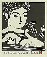 Akio Onda born 1924 - Mother and Child in Bath