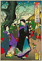 Chikanobu Toyohara 1838-1912 - Fragrance in the Air - Azuma Fuzoku Fuku Zukushi
