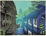 Liu Suying born 1957 - Deep Water Village