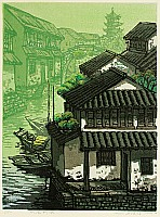 Liu Suying born 1957 - New Green of Water Village