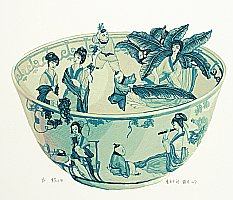 Dai Jia born 1985 - Chinese Blue Bowl with Hundred Children 4