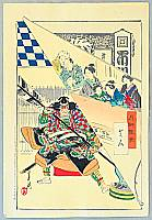 Gekko Ogata 1859-1920 - Theater - Essay by Gekko