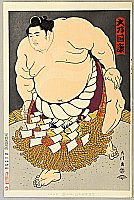 Daimon Kinoshita born 1946 - Grand Champion Onokuni - Sumo