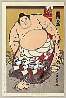 Daimon Kinoshita born 1946 - Grand Champion Terukuni - Sumo