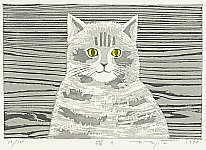 Fumio Fujita born 1933 - Cat (A)
