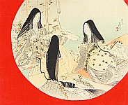 Eisen Tomioka 1864-1905 - Court Ladies
