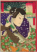 Yoshitaki Utagawa 1841-1899 - Ichikawa Kuzo - Kabuki