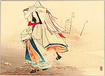 Hanko Kajita 1870-1917 - Bijin in Heian Period