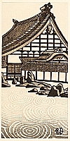 Gihachiro Okuyama 1907-1981 - Ryoanji Zen Garden