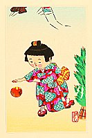 Hitoshi Kiyohara 1896-1956 - Playing with Hand Ball