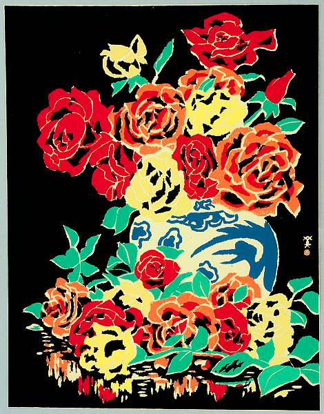 Hide Kawanishi 1894-1965 - Roses