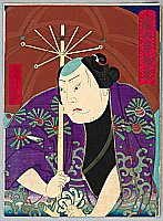 Yoshimitsu Sasaki 1850-1891 - Onoe Tamizo - Actor Portrait
