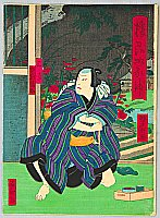Yoshitaki Utagawa 1841-1899 - A Man - Kabuki