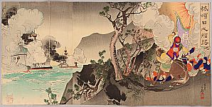 Toshihide Migita 1863-1925 - Battle of  Port Arthur - Sino-Japanese War