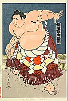 Daimon Kinoshita born 1946 - Grand Champion Kitanofuji - Sumo