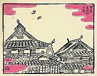 Yasu Kato born 1907 - House in Hizen