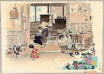 Sanzo Wada 1883-1968 - Farm House - Sketches of Occupations in Showa Era