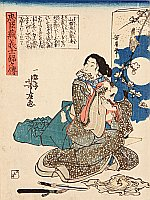 Yoshitora Utagawa active ca. 1840-1880 - Mother and Child of Chushingura