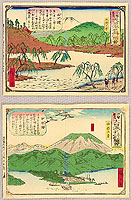 Hiroshige III Utagawa 1842-1894 - Mt. Fuji and Small Mt. Fuji - For Children's Education Series