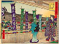 Hiroshige III Utagawa 1842-1894 - Theater District - Kokon Tokyo Meisho