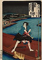 By Kunisada Utagawa 1786-1865 - Suicide at River - Kabuki