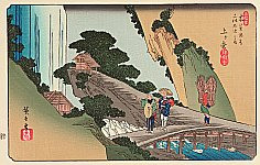 Hiroshige Ando 1797-1858 - Agematsu - 69 Stations of Kiso Kaido