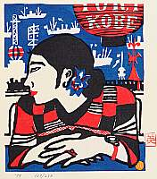 Miss Kobe - Hide Kawanishi - 1894-1965